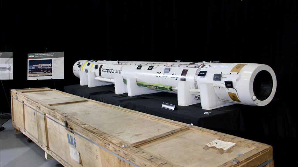عرض لصاروخ أرض- جو  إيراني في قاعدة عسكرية أميركية في واشنطن 29/11/2018