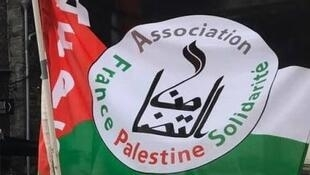 association_solidarite_palestine_france (2)