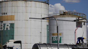 brazil Petrobras