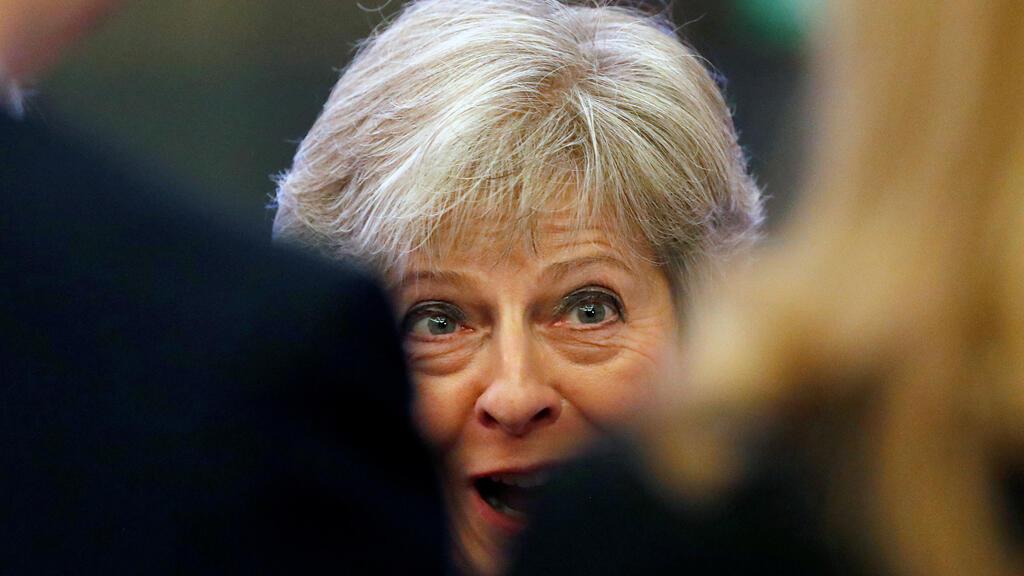 تيريزا ماي رئيسة الوزراء البريطانية