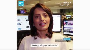 الصحافية إيمان الحمود