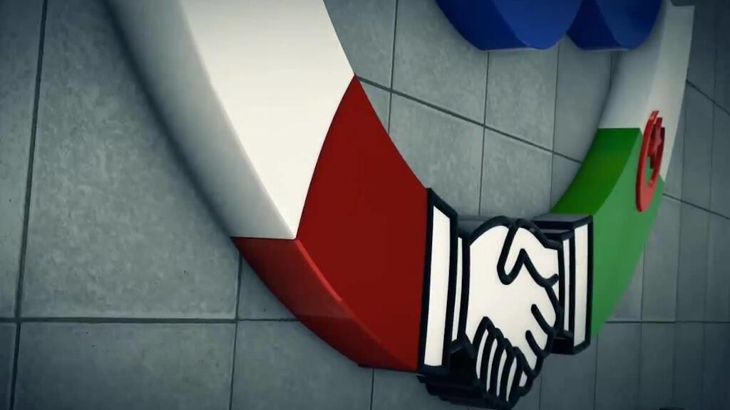 جمعية الصداقة الشعبية الفرنسية الجزائرية
