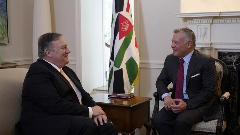 العاهل الأردني ووزير الخارجية الأميركي