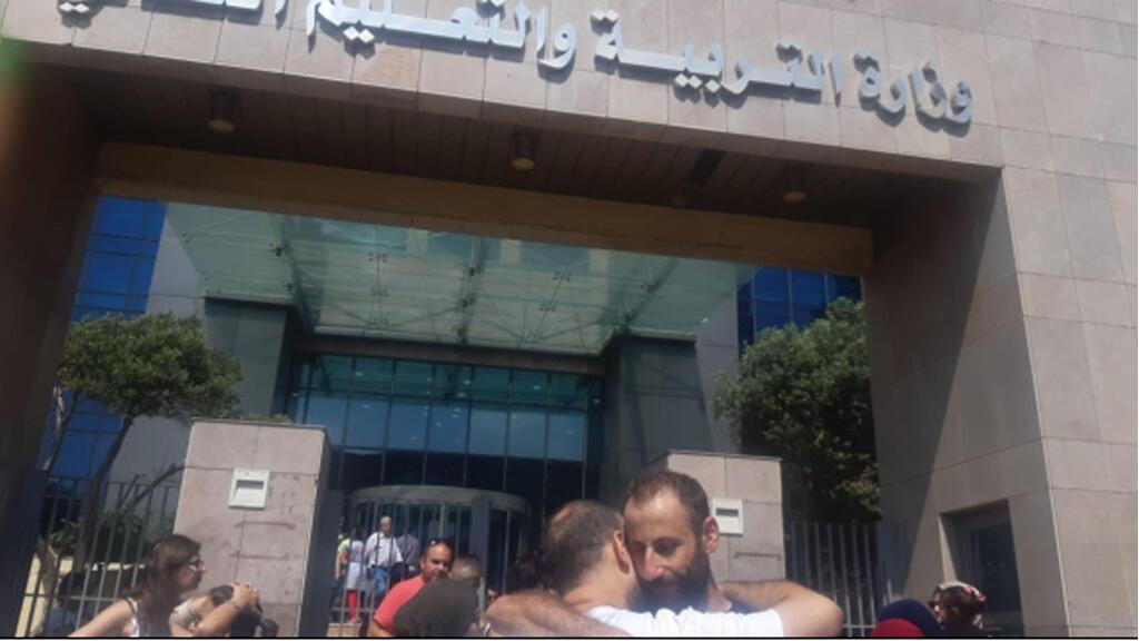 طلاب أمام وزارة التربية في لبنان