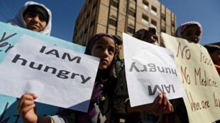 تظاهرة لأطفال يمنيين أمام مقر الأمم المتحدة، صنعاء (20-11-2017)