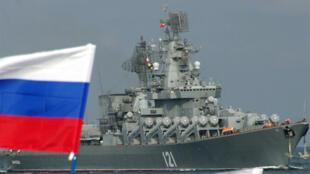 سفينة حربية روسية في البحر الأسود في أيلول 2008