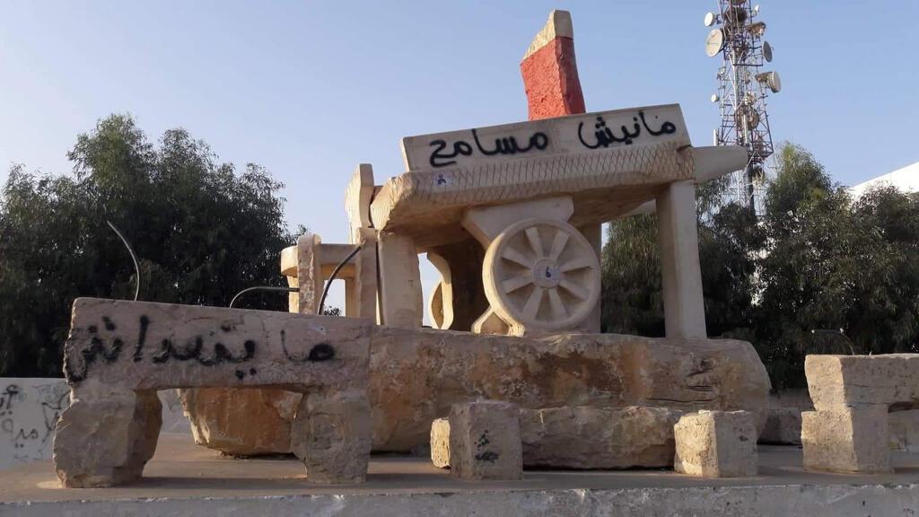 صورة من مدينة سيدي بوزيد بتونس