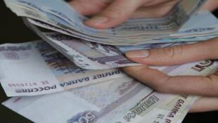 عقوبات اقتصادية على روسيا