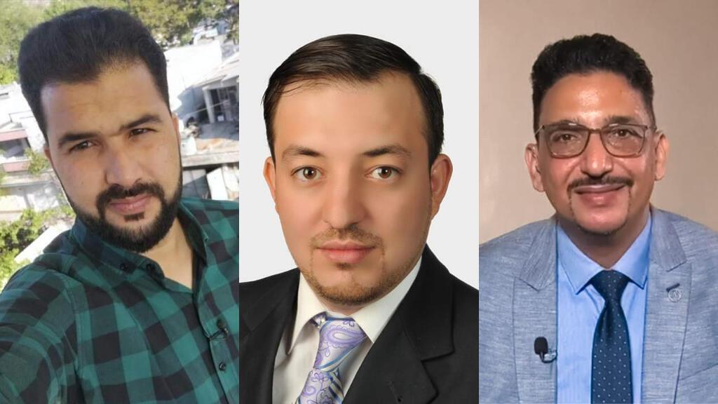 الأساتذة محمد صفر وعبد الوهاب رفيقي ويونس أيت ياسين