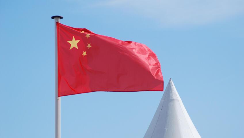 العام الصيني