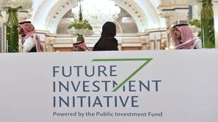 Future Investment Initiative conference