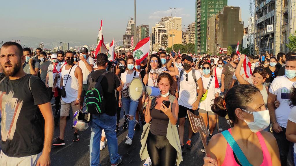 مظاهرة بيروت