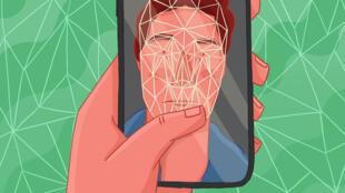 تقنية التعرف على الوجوه