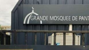 mosquee pantin