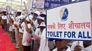 تجمع للمطالبة بالمراحيض للجميع في الهند