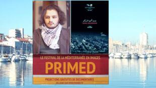 douma film