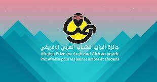 afrabia_prix_jeunes_arabes_africains