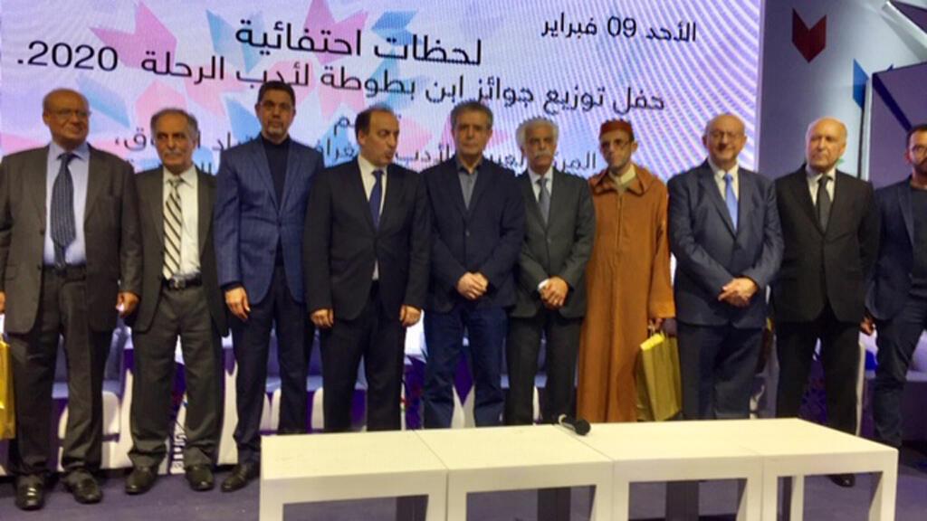 احتفالية توزيع جوائز ابن بطوطة لأدب الرحلة 2020، الدار البيضاء، المغرب