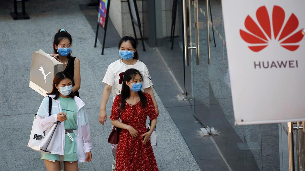 في العاصمة الصينية بكين