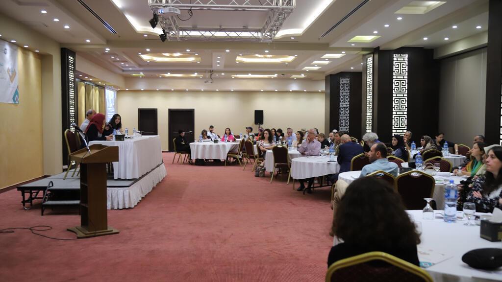 المؤتمر الفلسطيني الأول حول الصحافة البيئية