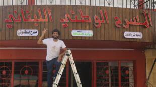 المخرج المسرحي قاسم اسطنبولي