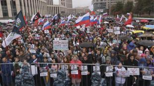المظاهرات في روسيا