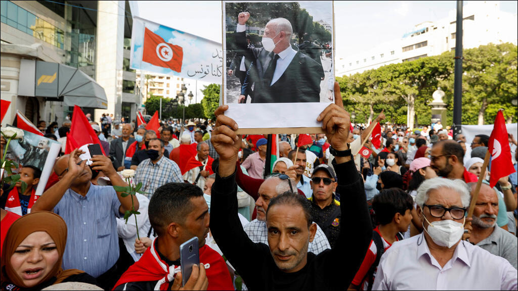 مظاهرات في العاصمة التونسية