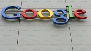 الشعار في مركز Google الأوروبي للهندسة في زيوريخ بسويسرا