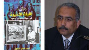 الروائي أحمد فضل شبلول