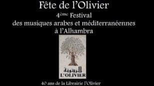 مهرجان مكتبة الزيتونة