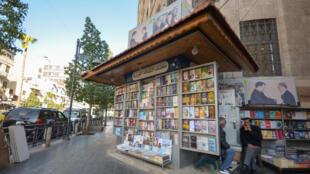 مكتبة في العاصمة الأردنية عمان
