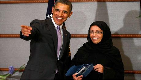 باراك أوباما يكرم الناشطة السعودية مها المنيف المدافعة عن حقوق المرأة