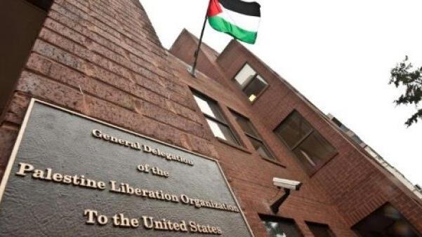 المفر السابق لمنظمة التحرير الفلسطينية بواشنطن