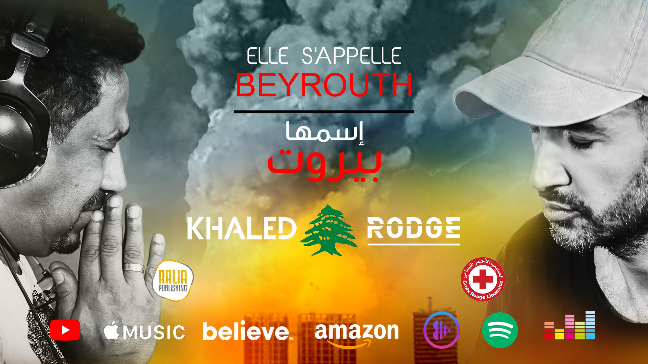 Elle s'appelle Beyrouth