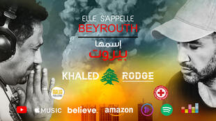 Elle s'appelle Beyrouth