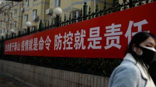 في شارع العاصمة بكين المالي