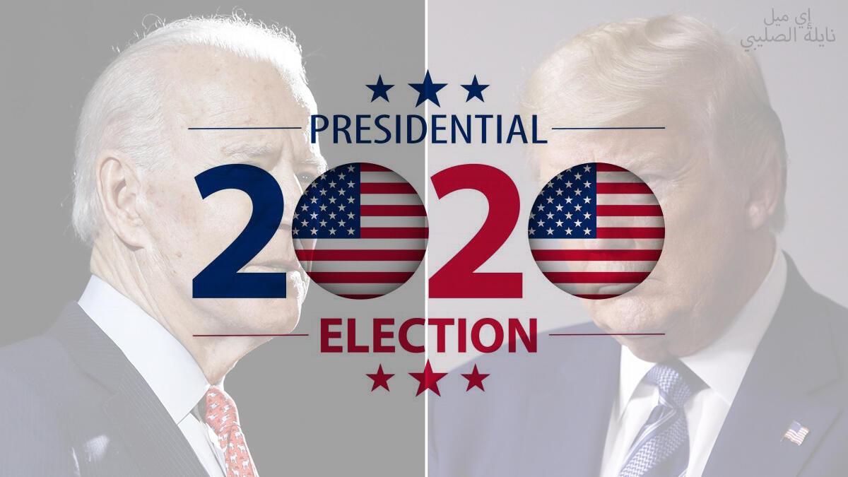 الانتخابات الرئاسية الأمريكية
