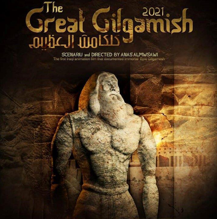 GLGAMECH