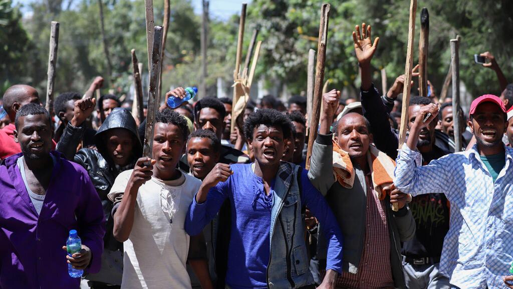 مظاهرات في إثيوبيا