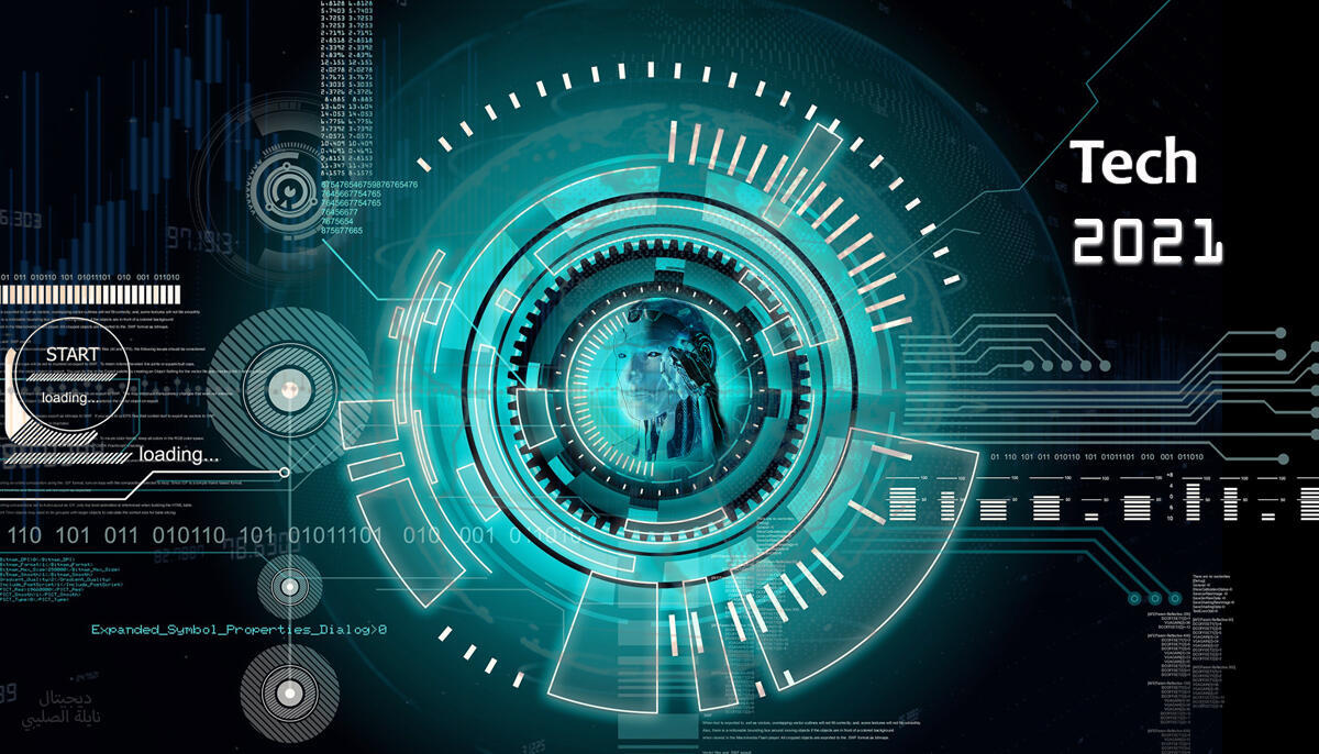أبرز توجهات التكنولوجيا عام 2021