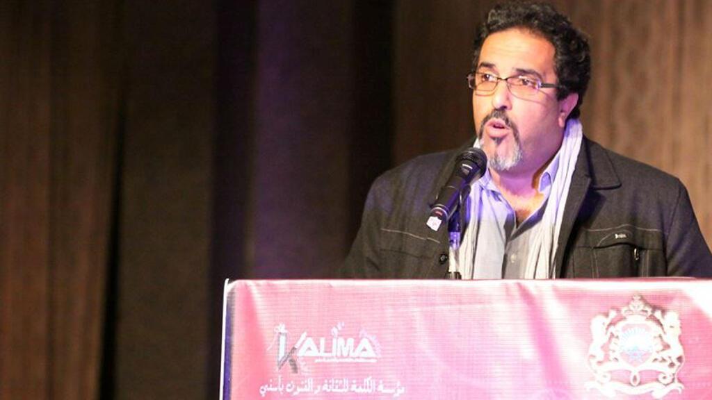 الشاعر عبد الحق ميفراني