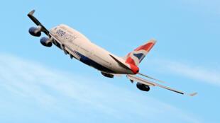 """طائرة """"بريتش ايرويز"""""""