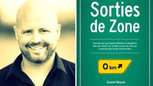 daniel_blouin_sorties_de_zones