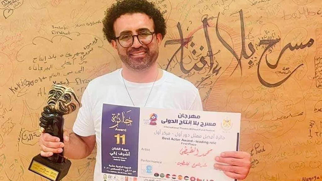 الفنان محمد الطيطي الحائز على جائزة أفضل ممثل دور أول في مهرجان مسرح بلا إنتاج