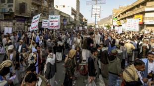 تظاهرة للحوثيين في صنعاء ضد ما يعرف بصفقة القرن