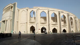 الحي الثقافي القطري (كتارا) بالدوحة