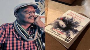 """الشاعر السوداني  يوسف الحبوب ومجموعته الشعرية """"محاولة لتسلق ظل الوردة """""""