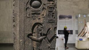 متحف مصري