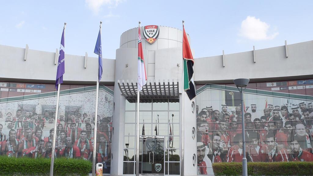 Image result for مقر الاتحاد الإماراتي  2019