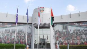 مقر الاتحاد الاماراتي لكرة القدم
